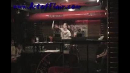 Plamen Atanasov Bar Marseille Bulgaria Flair