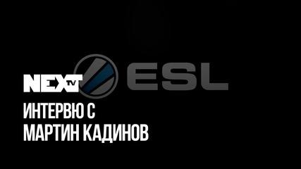 NEXTTV 050: Гост: Мартин Кадинов