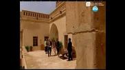Щастливи Заедно ( Aska Surgun ) - Епизод 18 (цял, Бг Аудио)