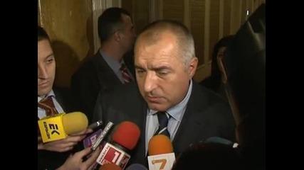 Бойко Борисов за кризата със заложниците в Сливен