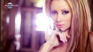 Таня Боева | Само ти / Official Video