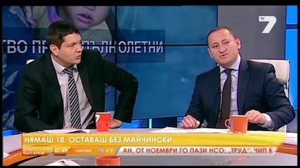 Адриан Асенов- Добро утро България- Спират детските на непълнолетни майки. Тв Alfa- Атака 10.02.2014