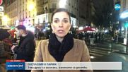 Експлозия в хлебарница в Париж, има жертви