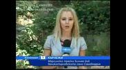 Марсилска треска вилнее във Великотърновско