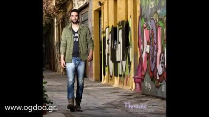 Премиера ! За ценителите на гръцката музика Kostas Martakis - O Theos mou 2013_clip2mp3.org