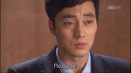 Бг субс! Ghost / Фантом (2012) Епизод 6 Част 2/3