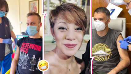 Кака Лара, Ваня Джаферович, Васко Василев и... Лили Иванова? Кои популярни българи се ваксинираха