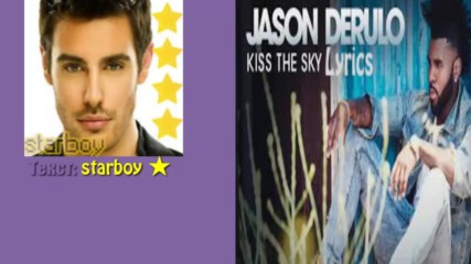 ♪♪ 2016 ♪♪ Jason Derulo - Kiss the sky [ Lyrics]