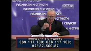 Проф. Вучков - !!!