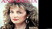 Ana Bekuta - Nije meni ni do cega - Audio 1989
