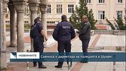 Смениха и директора на полицията в Шумен