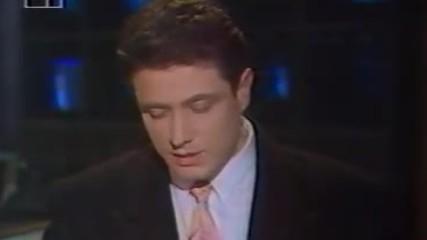 Канал 1 - 22.02.1994 г.