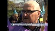 """Протест на служителите на """"Напоителни системи"""" заради неизплатени заплати"""