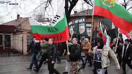 Видин Протест в защита на конака