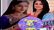 Името на любовта / Pyara ka nam епизод 95
