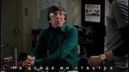 The Big Bang Theory S01e012