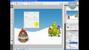Photoshop - Коледна/новo Годишна картичка за близките ни :)
