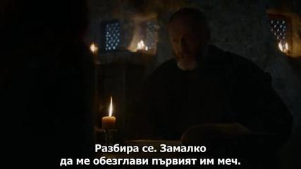 Игра на Тронове Сезон 4 Епизод 3 Bg Subs