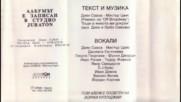 Хамбургер М1 - Рап Купон - 1992 (цял албум)