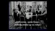 Westlife - Soledad (превод)