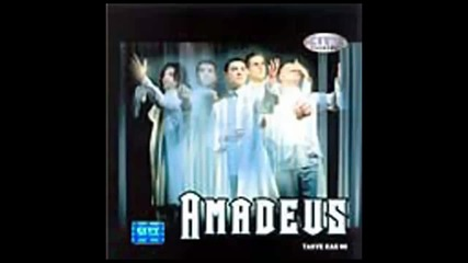 Amadeus Band - Nju ne zaboravljam - (Audio 2003) HD