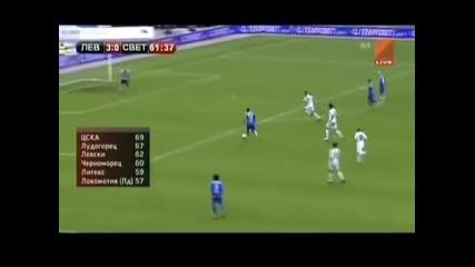 Левски победи убедително Светкавица с 7:0 и се класира в Лига Европа
