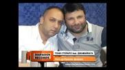 Nasta Firma Nai-bogata Firma - Toni Storaro feat. Djamaika 2012