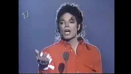 Michael Jackson You Were There - Майкъл Джексън вие бяхте там