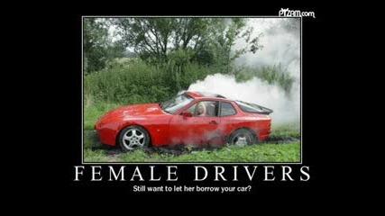 Жени и мъже шофьори