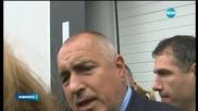 Борисов критикува отразяването на снимката с магнолиите