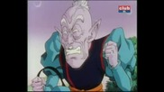 Dragon Ball Gt - 61