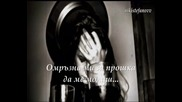 Не искам повече - Янис Плутархос (превод)