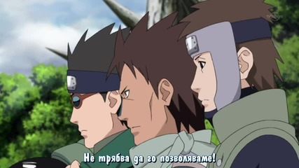 Naruto Shippuuden 254 bg sub