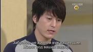 Бг субс! Ojakgyo Brothers / Братята от Оджакьо (2011-2012) Епизод 52 Част 1/2