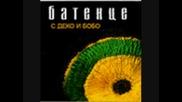Drs + Batence feat.deko i Bobo