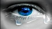 Frank Duval - Tears