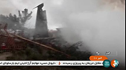 Iran: Boeing 707 cargo plane carrying 10 people crashes near Tehran - reports