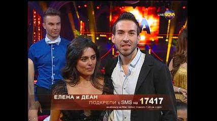Dancing Stars - Елена Георгиева и Деан - елиминации (17.04.2014г.)