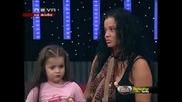 Big Brother Family:семейство Леомани напусна къщата