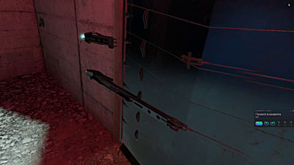 Half-life: Alyx - Края (1 част - Oculus Rift)
