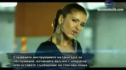 Анелия - Така ме кефиш (официално видео)