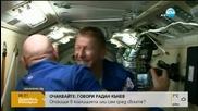 Британец за пръв път на МКС
