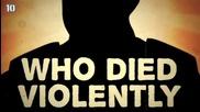 10 диктатора свалени с убийство