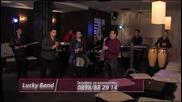 орк. лъки бенд 2013-1