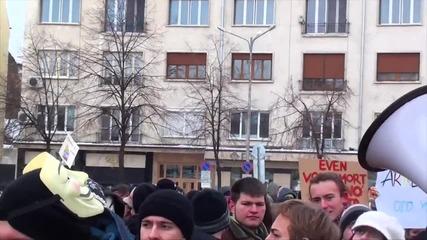 София Анти-acta Протест 11.02.2012