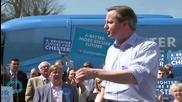 Queen's Speech: UK PM Pledges Tax Cuts