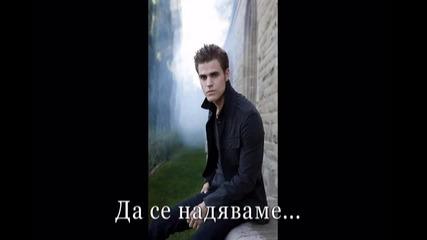 Time of a vampires - 1 episode 1 season