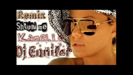 New!! Kameliq - Shtipni me (remix)
