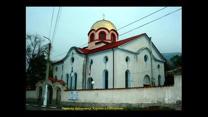Глобални Библиотеки-карлово,асеновград,с.тополово-2013г.