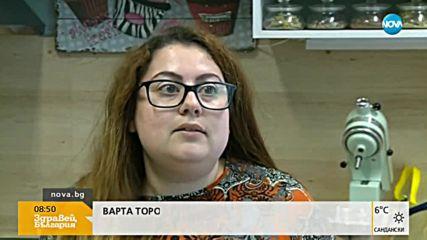 """Ще забранят ли пиенето на бира на открито в пловдивския квартал """"Капана""""?"""